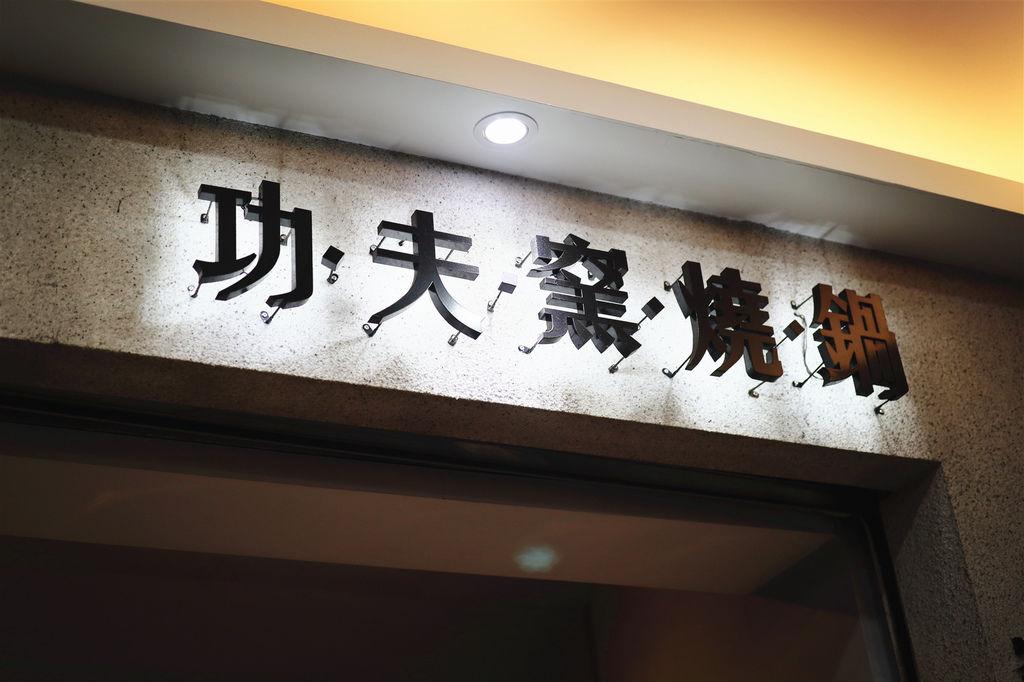 老先覺 (3).jpg