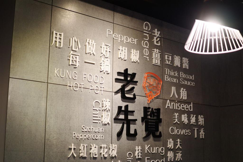 老先覺 (35).jpg