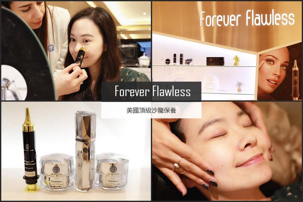 Forever Flawless.jpg