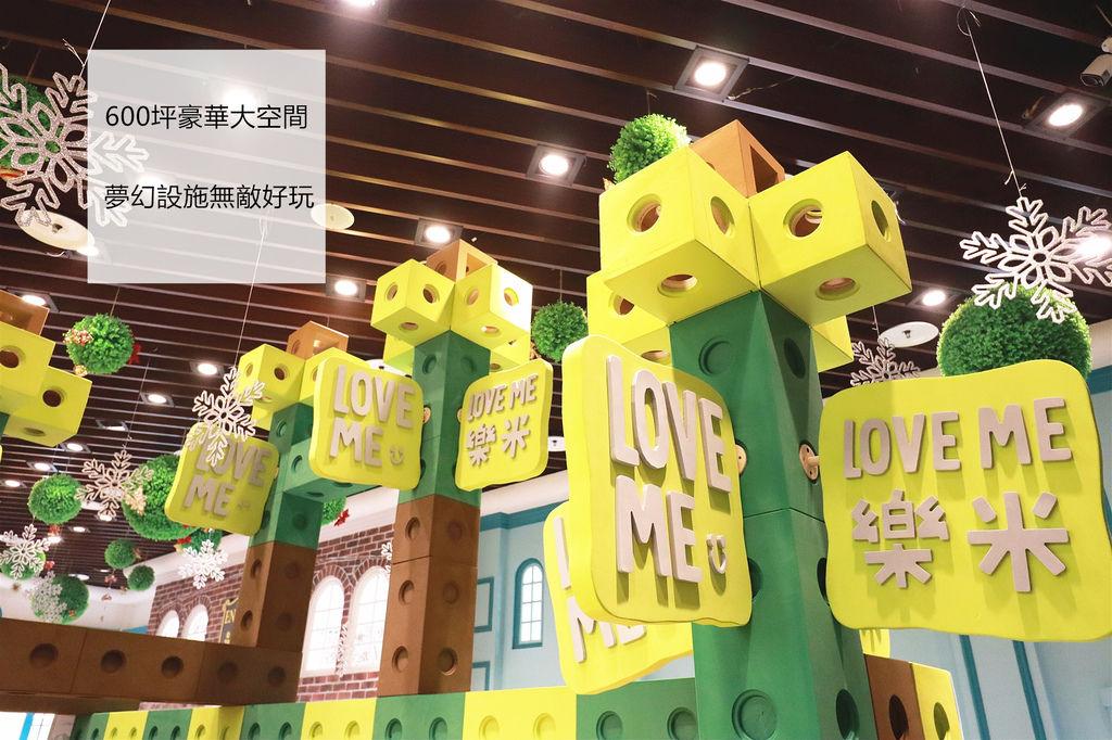 台中樂米樂園 (2).jpg