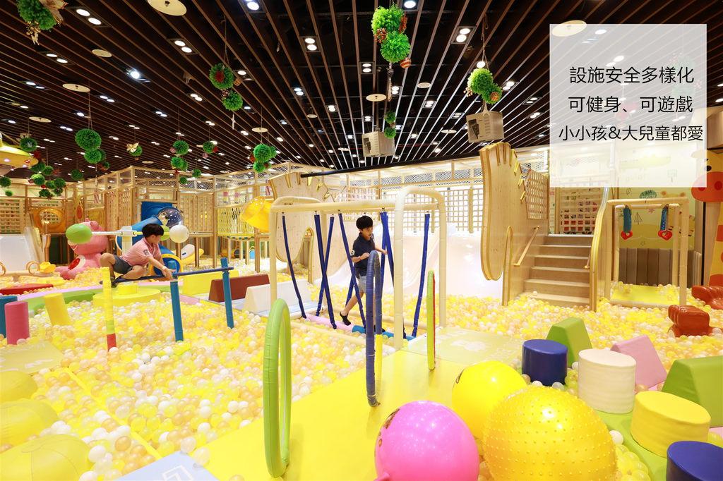 台中樂米樂園 (8).jpg