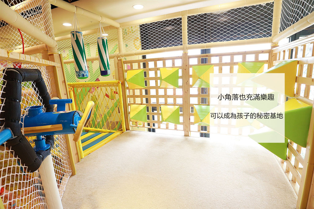 台中樂米樂園 (17).jpg