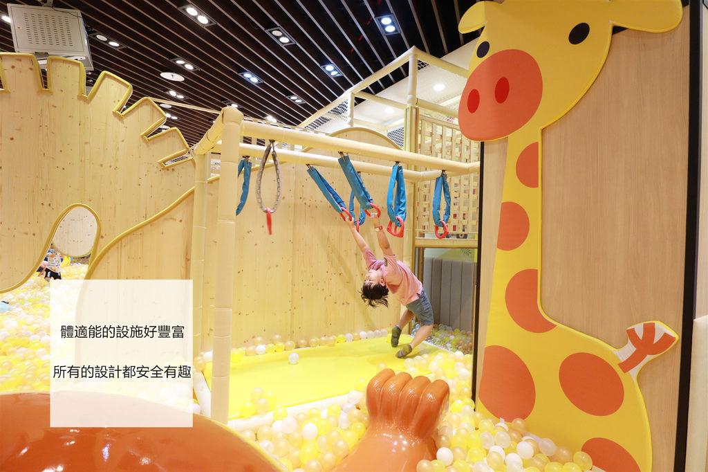 台中樂米樂園 (13).jpg