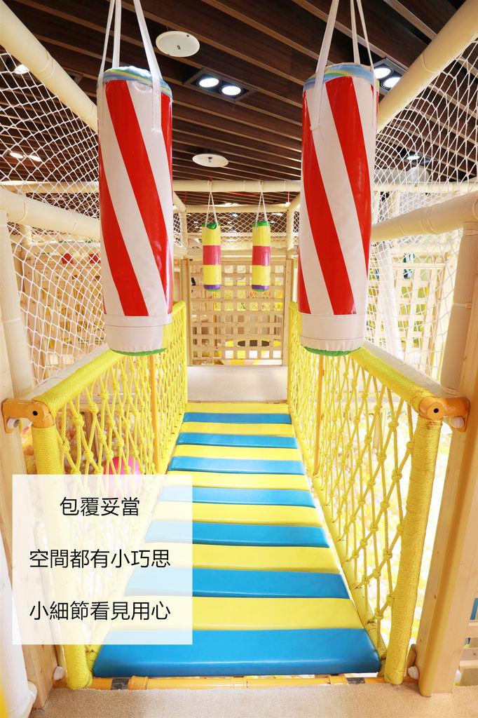 台中樂米樂園 (15).jpg