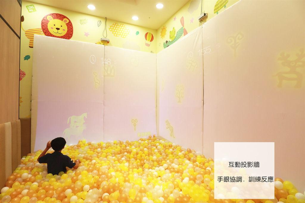 台中樂米樂園 (21).jpg