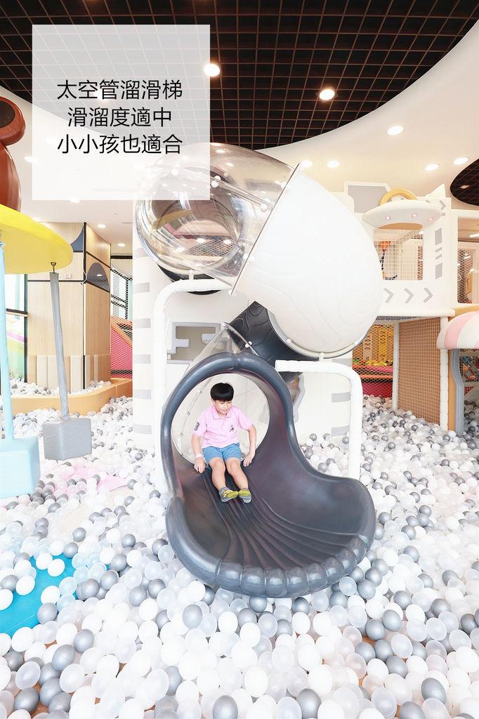 台中樂米樂園 (28).jpg