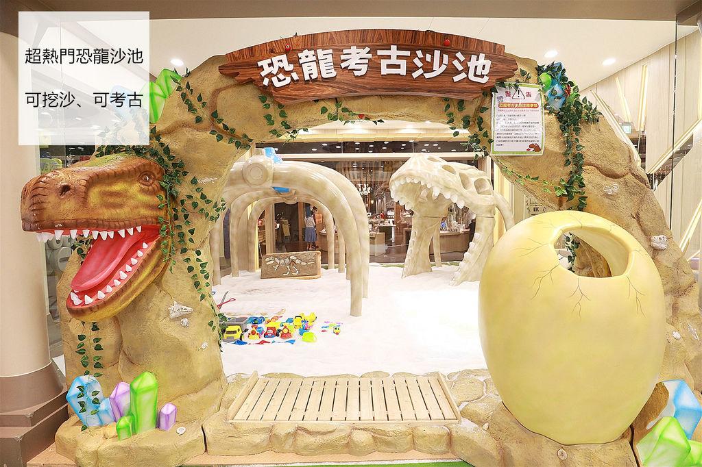 台中樂米樂園 (32).jpg