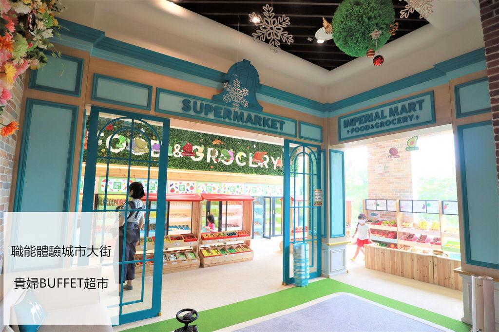 台中樂米樂園 (37).jpg