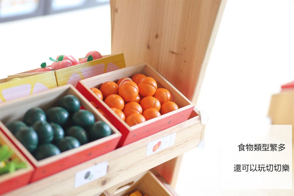 台中樂米樂園 (41).jpg