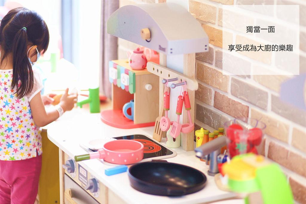 台中樂米樂園 (47).jpg