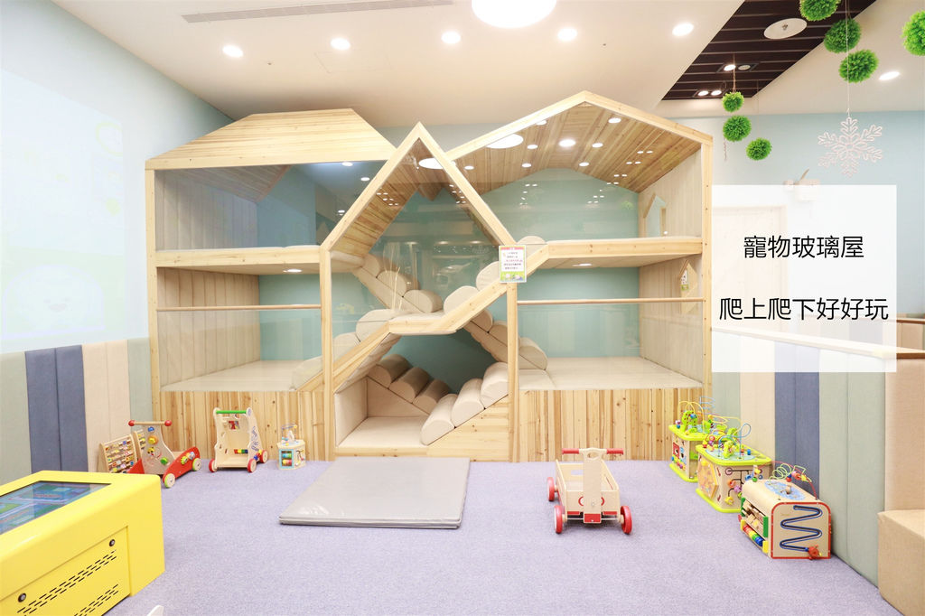 台中樂米樂園 (60).jpg