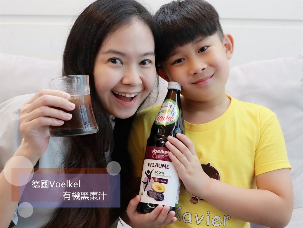 德國Voelkel有機黑棗汁.jpg