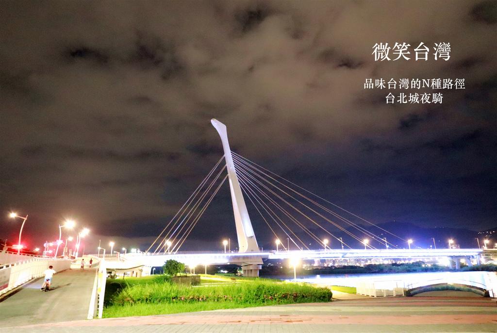 微笑台灣 (1).jpg