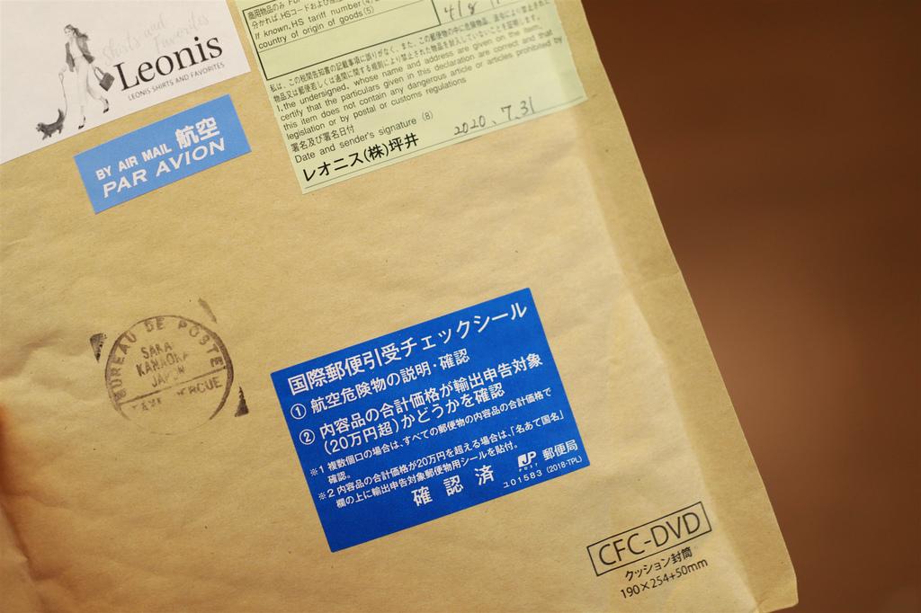 日本Leonis去漬筆 (2).jpg