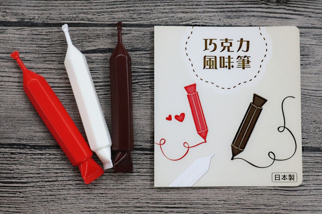 義美DIY冰淇淋蛋糕 (8).jpg