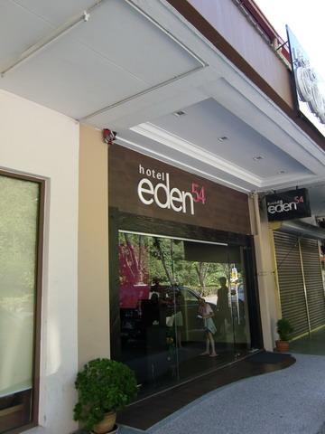 「Eden 54」旅館
