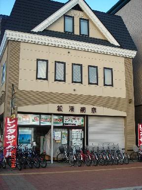 車站左手邊的松浦商店,可租到各種腳踏車