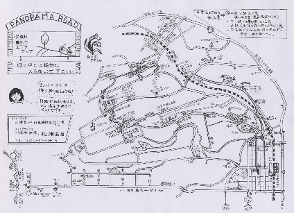 老闆會拿出一張自己畫的地圖,告訴妳怎麼騎
