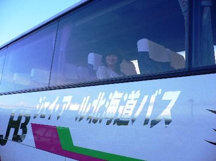 改搭JR提供的巴士,逛另一條路線