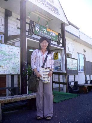 要出發去美瑛了,先在富良野車站旁的觀光所拿資料