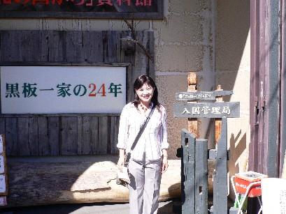 離車站不遠的''來自北國'資料館,全劇都在富良野拍攝
