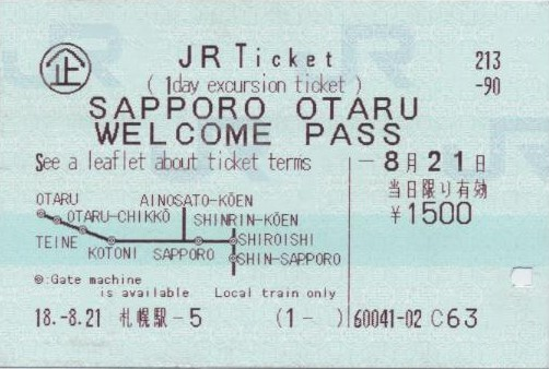 札幌小樽welcome pass一日券