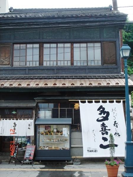 中午在這家古老有名的鰭店用餐