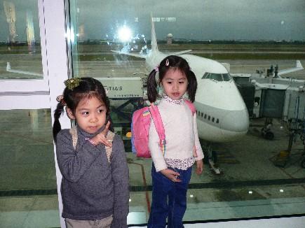 第一次那麼近看飛機