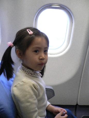 飛行初體驗