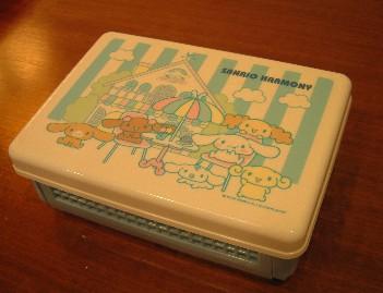這是裝兒童餐的餐盒