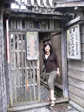 日本傳統長屋