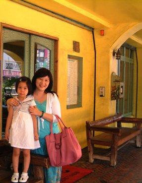 媽媽咪亞餐廳外