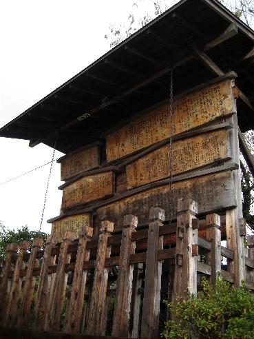 位於妻籠的古代告示排,充滿江戶繁榮時其的威嚴感