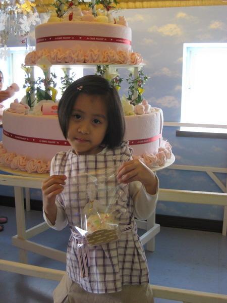 這是我的相草優格蛋糕