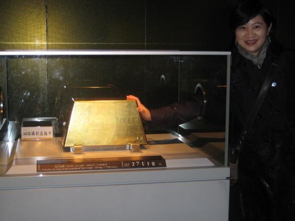 2004列金氏世界紀錄的大黃金塊