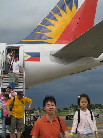降落在Kalibo機場