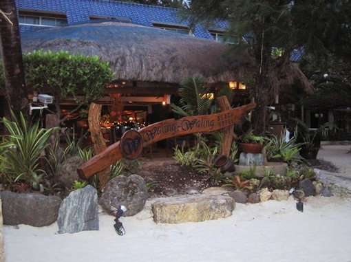位在安靜S1區海灘的Waling Waling Beach Hotel