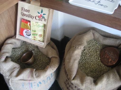 從南美進口的咖啡豆