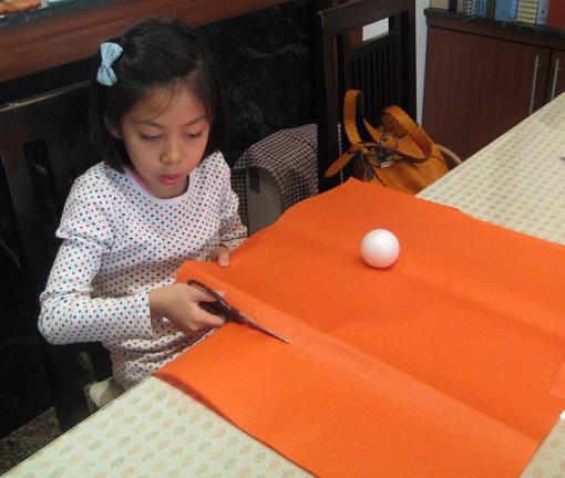 今年的主題是橘色。