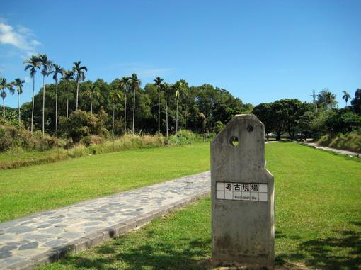 真正的卑南考古遺址在這裡~「卑南文化公園」
