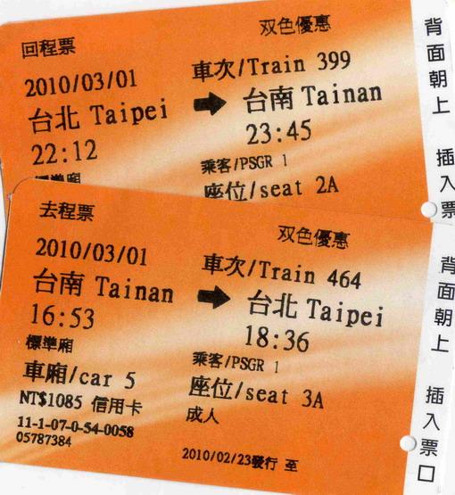 ticket063-1.jpg