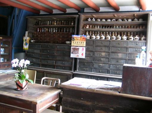 古董抓藥櫃