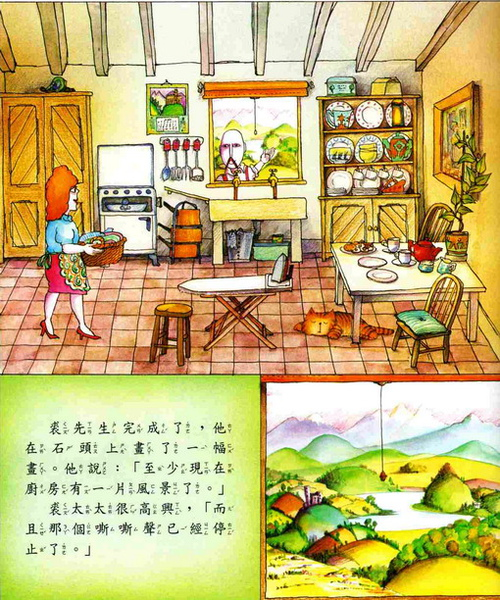 book091.jpg