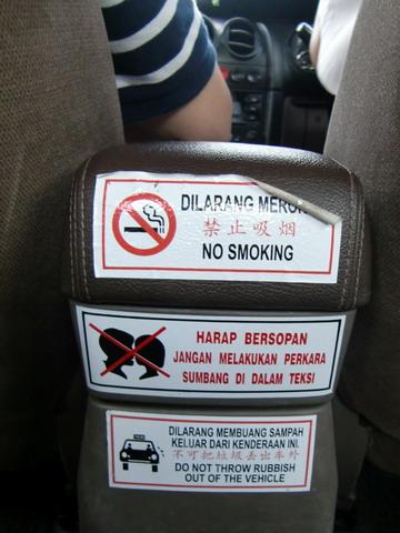 「請勿在我的車上親親!」計程車貼的