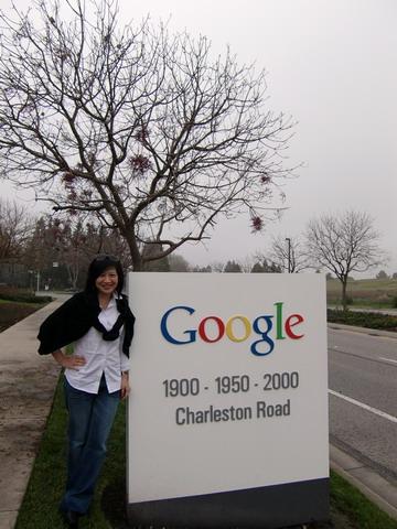 高調的google來了!!