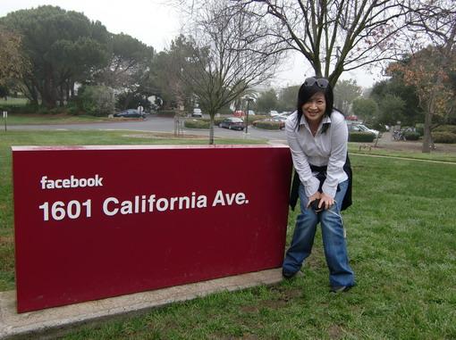 facebook跟這裡的其他公司一樣,公司名+路名而已。。。。。