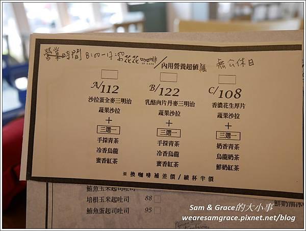 P1110054-20150113-230950.JPG