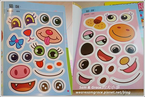 2pcs-eyes2