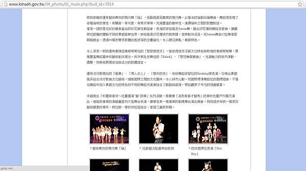 高雄社教館網站