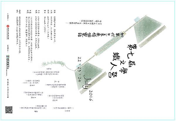 海報最終版.jpg